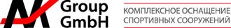 AVK Group - оснащение спортивных мероприятий