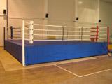 Универсальный спортивный комплекс Витязь
