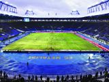 Стадион Металлист, Харьков, Украина