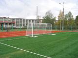 Программа Правительства Санкт-Петербурга Спортивные площадки города