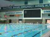 Бассейн СК Олимпийский