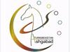 Первая международная выставка спортивной индустрии «Ашхабад-столица Азиады-2017»