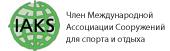 Компания AVK Group стала членом IAKS