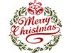 С наступающим Рождеством и Новым Годом 2016!