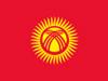 Физкультурно-оздоровительный комплекс, г. Кызыл-Кия (Кыргызская республика)