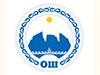 Физкультурно-оздоровительный комплекс, г. Ош (Кыргызская республика)