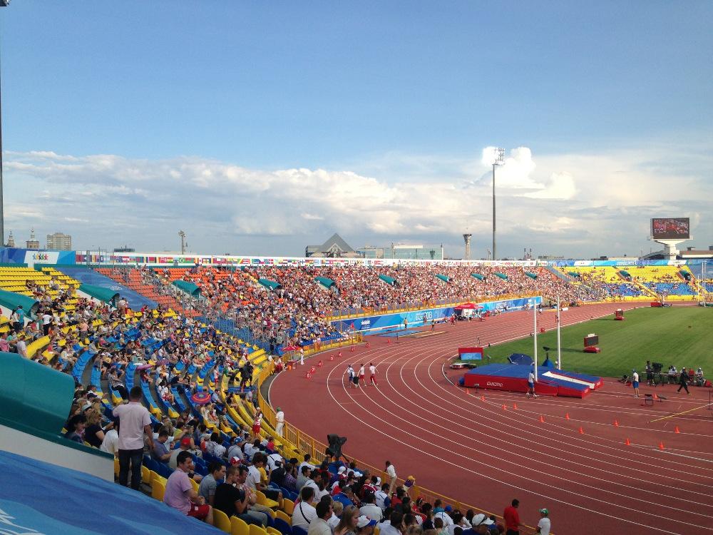 Стадион «Центральный» г. Казань, Россия