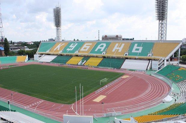 Стадион «Кубань» г. Краснодар, Россия