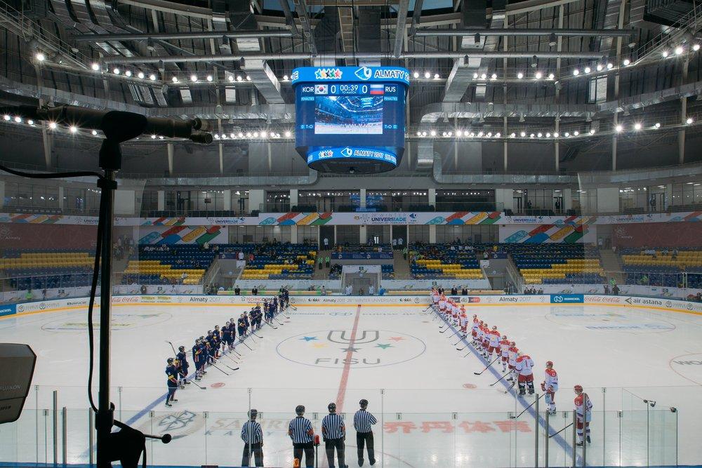 Спортивный комплекс Halyk Arena г. Алматы, Казахстан