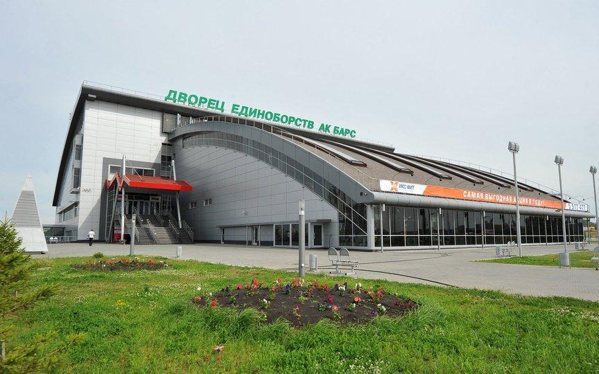 Дворец единоборств «Ак Барс» г. Казань, Россия