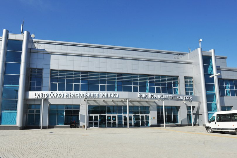 Центр бокса и настольного тенниса г. Казань, Россия