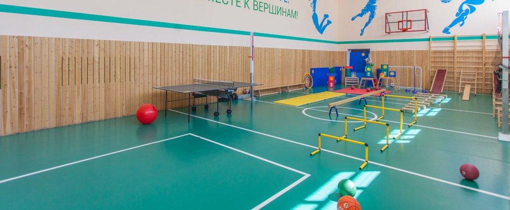 Оснащение спортивных площадок