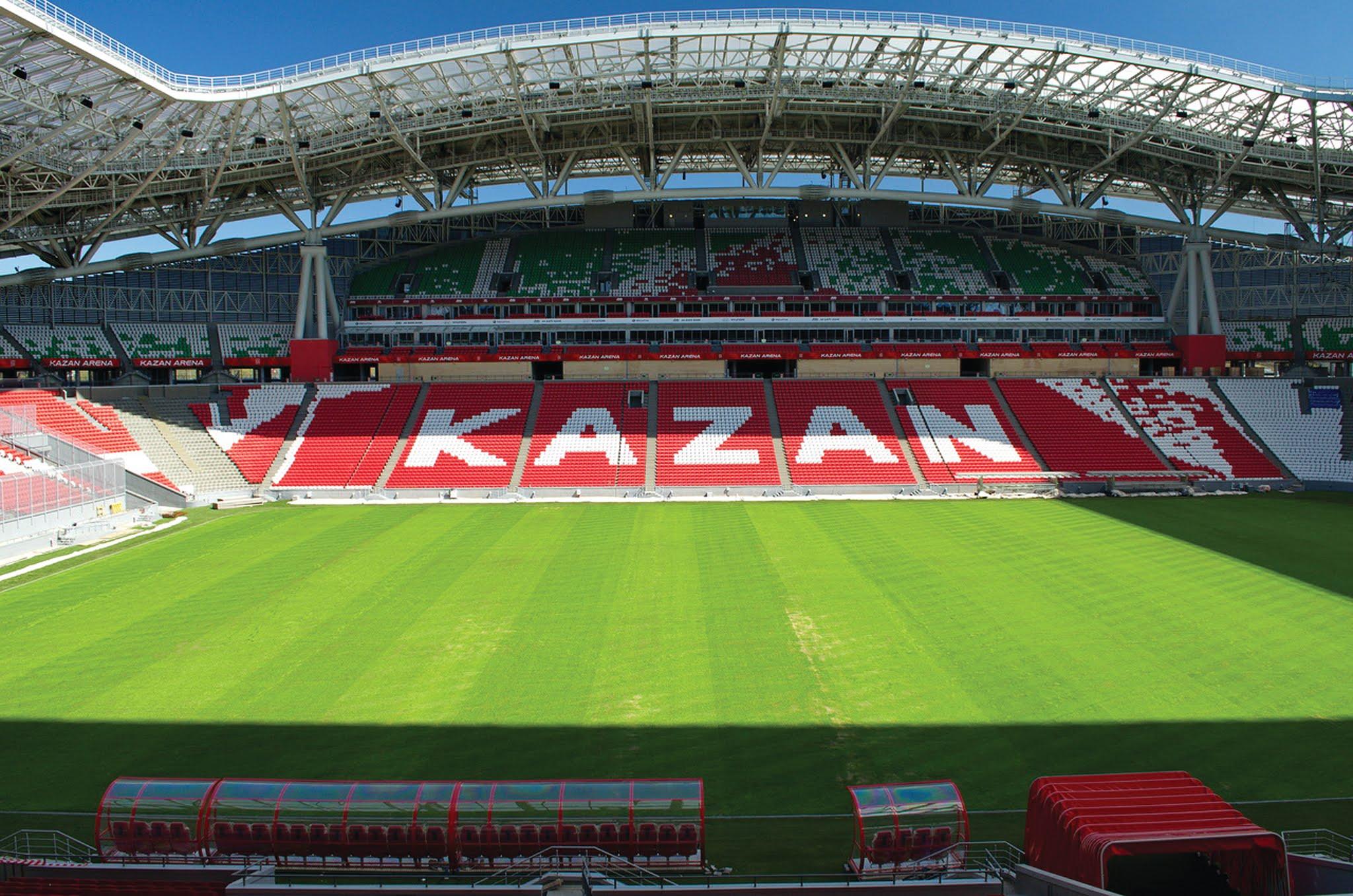 Стадион «Казань Арена» г. Казань, Россия