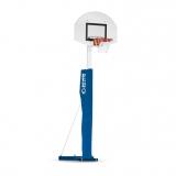 Стойка для баскетбола Silver Slammer