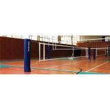 Комплект для волейбола сидя S6.S7358