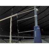 Сетка для волейбола Senoh S04758