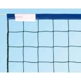 Сетка для мини-волейбола S04844