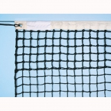 Сетка для тенниса S04872