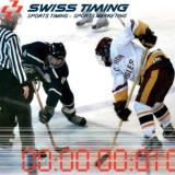 Система судейства и хронометража для хоккея