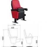 Кресло для VIP-лож модель Bruselas