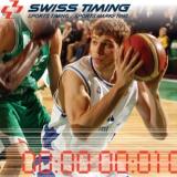 Система судейства и хронометража для баскетбола