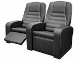 Кресло для VIP-лож модель Park avenue