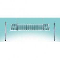 Комплект для волейбола школьного уровня College 2000