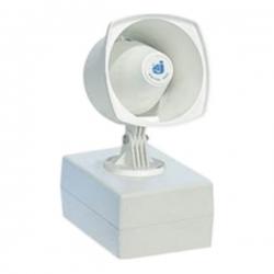 Громкоговоритель External Loudspeaker