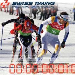 Система судейства и хронометража для Лыжных гонок