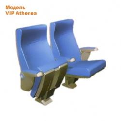 Кресло складное класса VIP Athenia